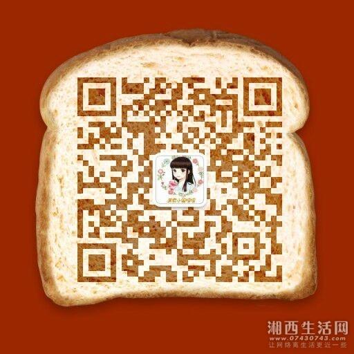 E8941BB41DF4D86048C39F901CCAD34C.jpg