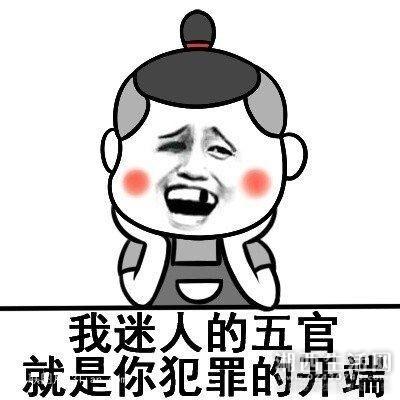 QQ图片20160926212746.jpg