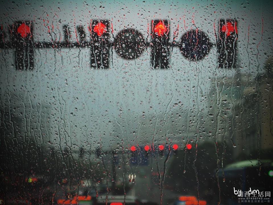 雨天1.jpg