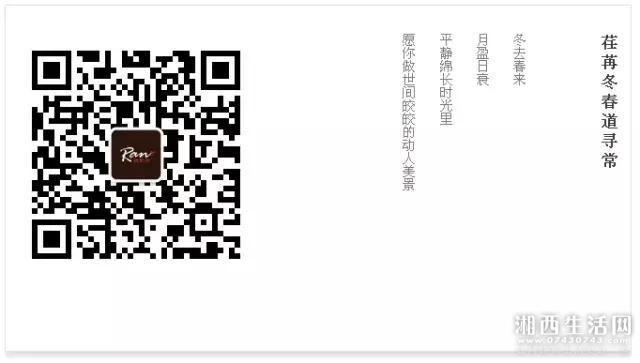 微信图片_20170709105056.jpg