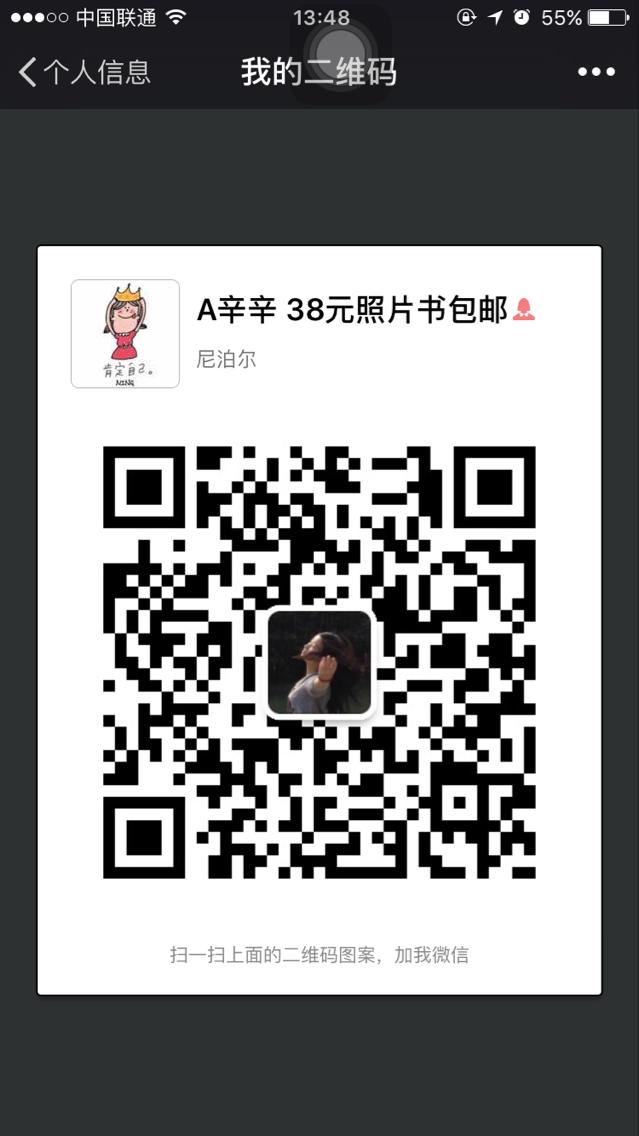 QQ图片20170717141058.png