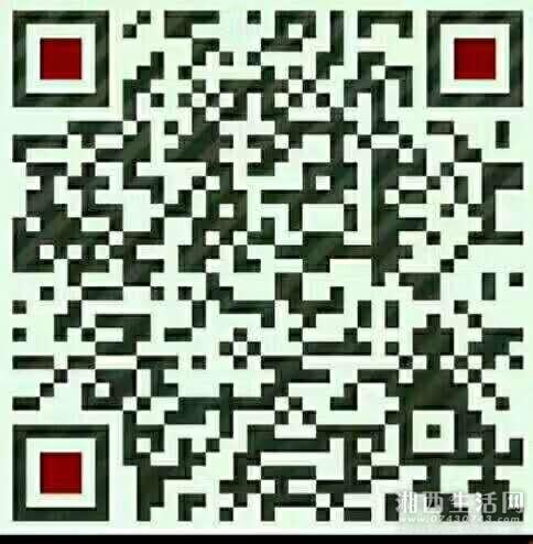 微信图片_20170802164810.jpg