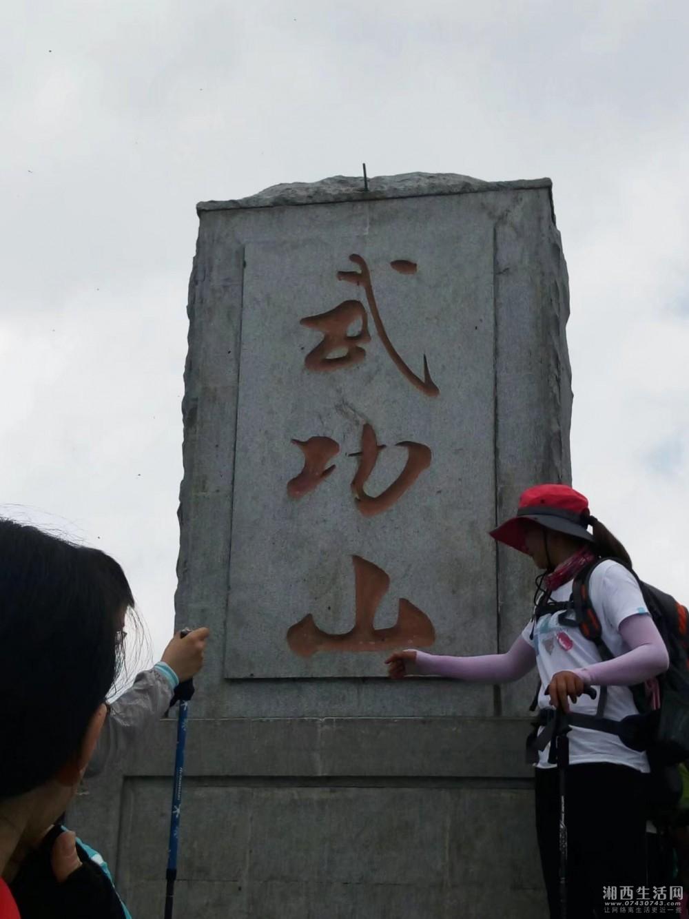 武功山----金顶,图片上的那个人不是我,山顶随便拍的。