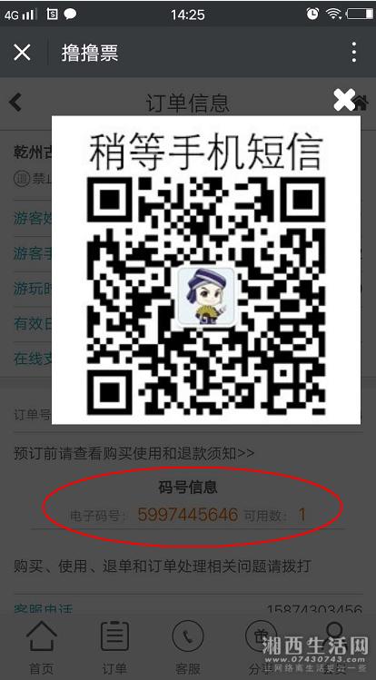 微信截图_20170928144036.png