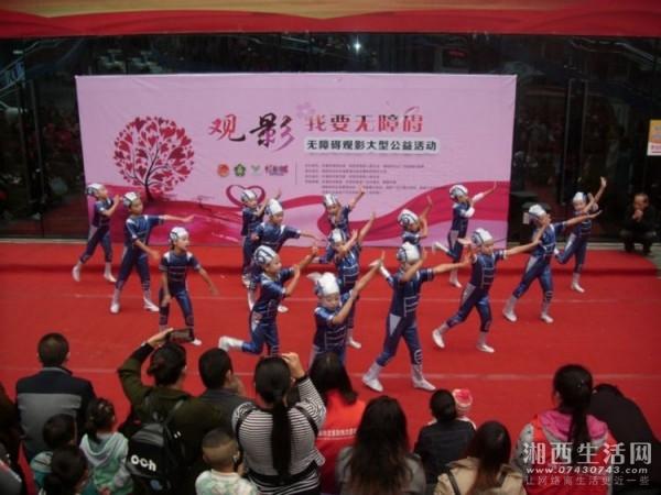 小志愿者们表演舞蹈  2
