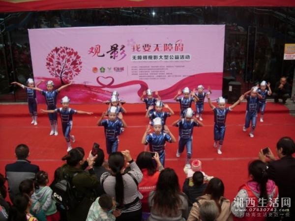 小志愿者们表演舞蹈  1