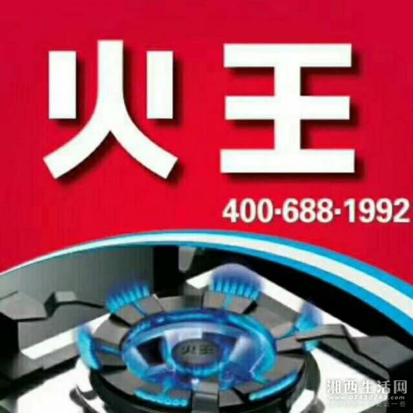 mmexport1508506788025.jpg