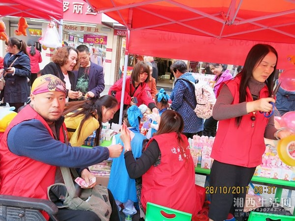 IMG_1802_看图王_mh1509291793322.jpg