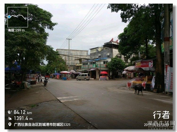 xingzhe_20170929_180547.jpg