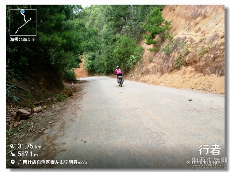 xingzhe_20171001_104733.jpg