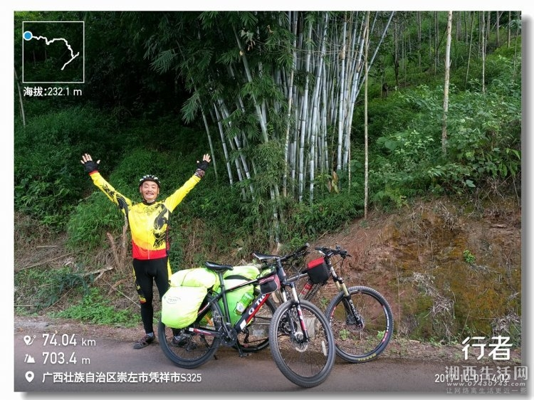 xingzhe_20171001_140233.jpg