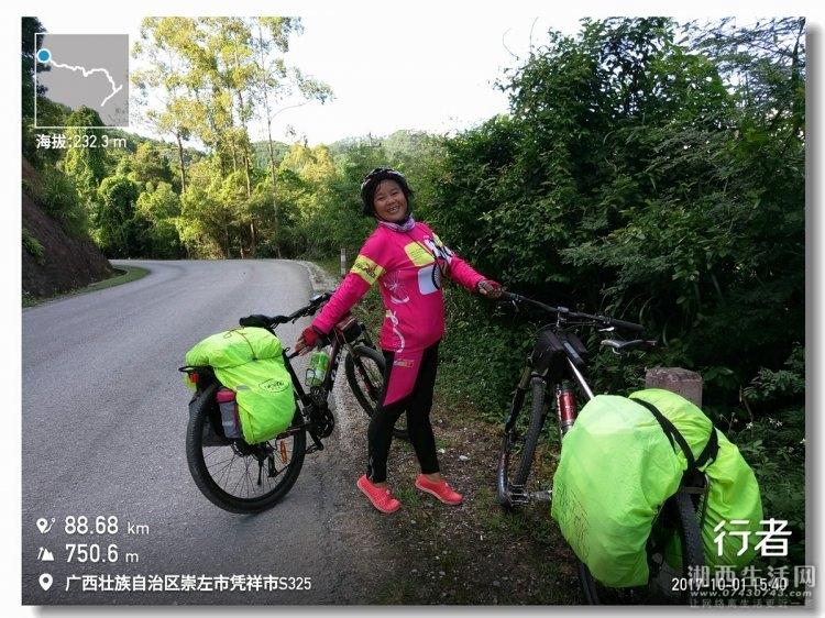 xingzhe_20171001_154008.jpg