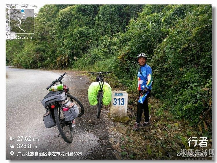 xingzhe_20171002_101539.jpg