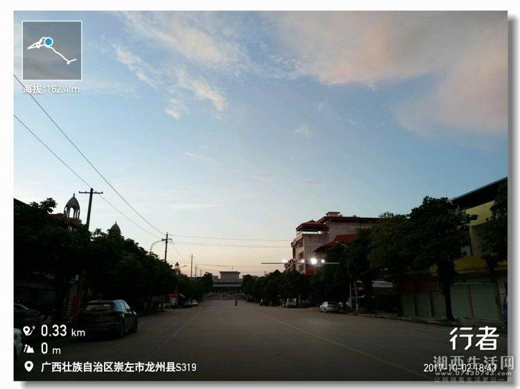 xingzhe_20171002_184259.jpg