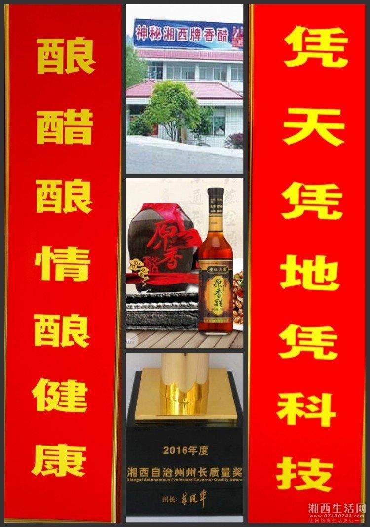 IMG_7051_看图王_conew2.jpg