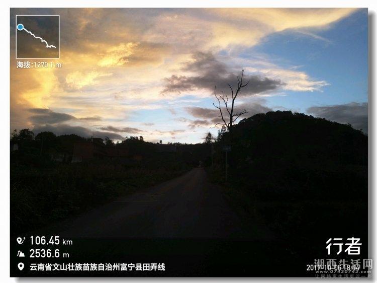 xingzhe_20171006_184408.jpg