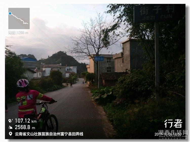 xingzhe_20171006_185004.jpg