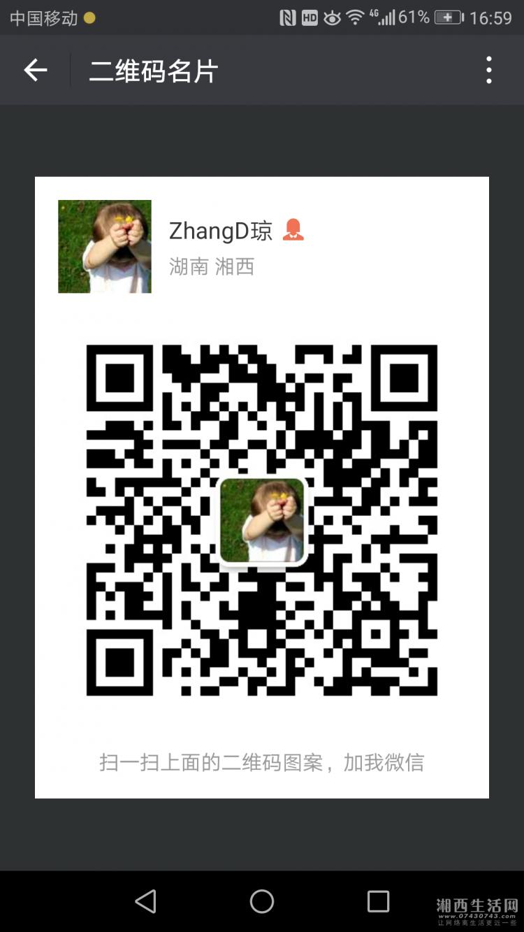 Screenshot_20171221-165905.png