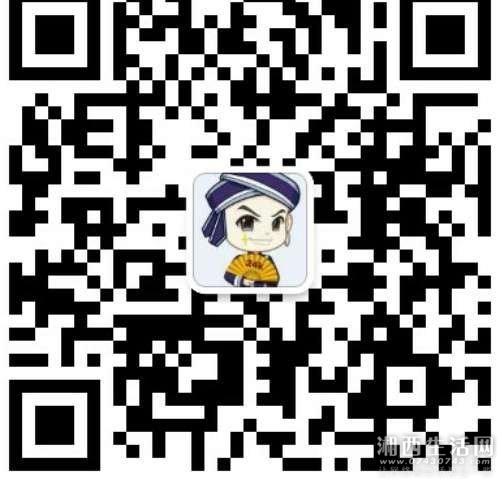微信图片_20120101071150.jpg