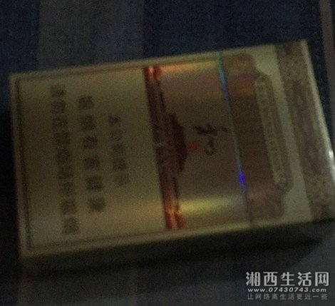 微信图片_20120101010123_meitu_2.jpg