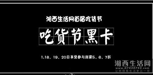 微信图片_20180106135804_副本.png