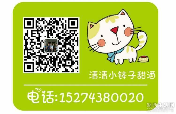 mmexport1516609871123.jpg
