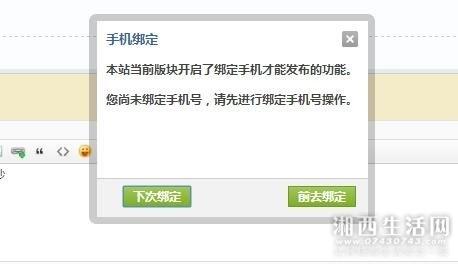 微信图片_2012010108凤飞2106.jpg