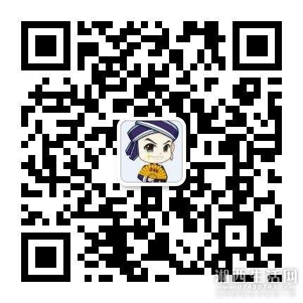 微信图片_20180129194727.jpg