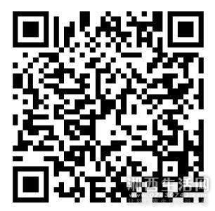 微信图片_20180129194904.jpg