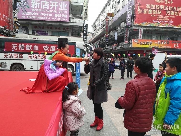 主持人现场与市民互动、派发礼品