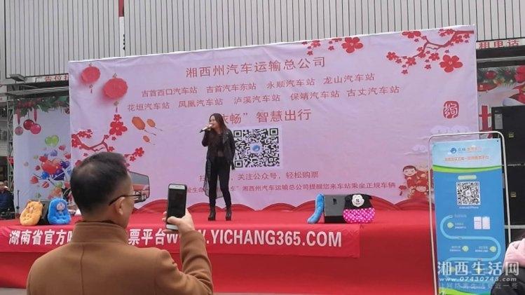 湘运职工主动上台献唱,活跃气氛