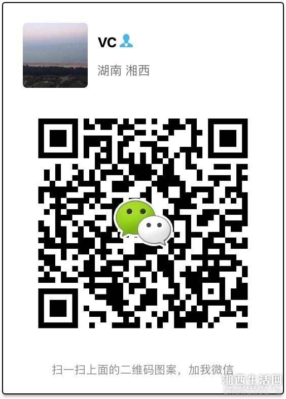 QQ图片20180210171035.jpg