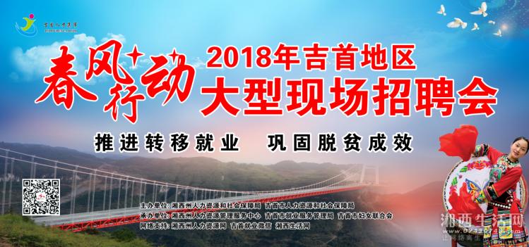 QQ图片20180211005432.png