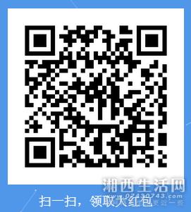 微信截图_20180214111411.png