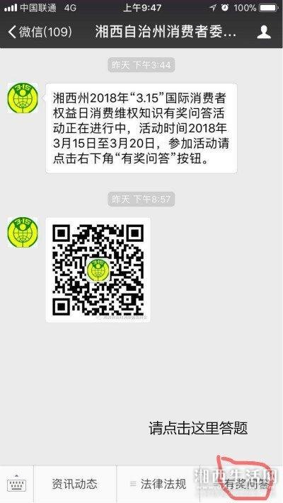 微信图片_20120101004419_肉肉肉meitu_1.jpg