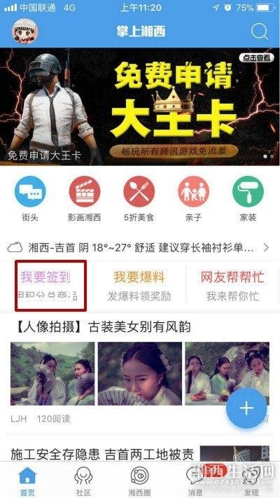 微信图片_20120101022246_meitu_1.jpg