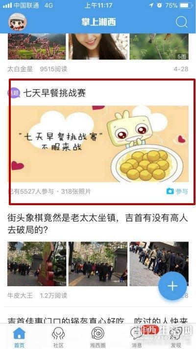 微信图片_20120101021927_meitu_3.jpg