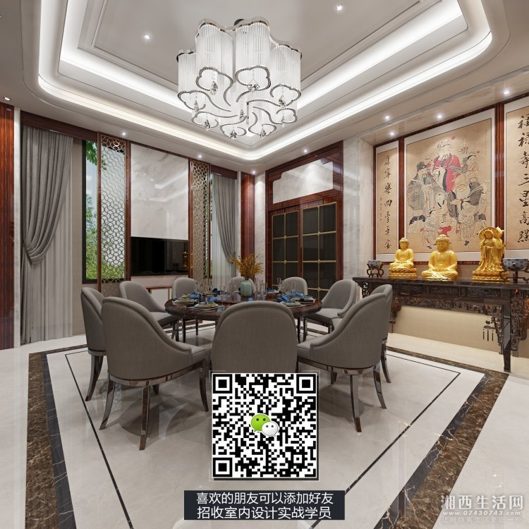 2018-3-10(锦绣山河观园33栋102别墅)餐厅.jpg