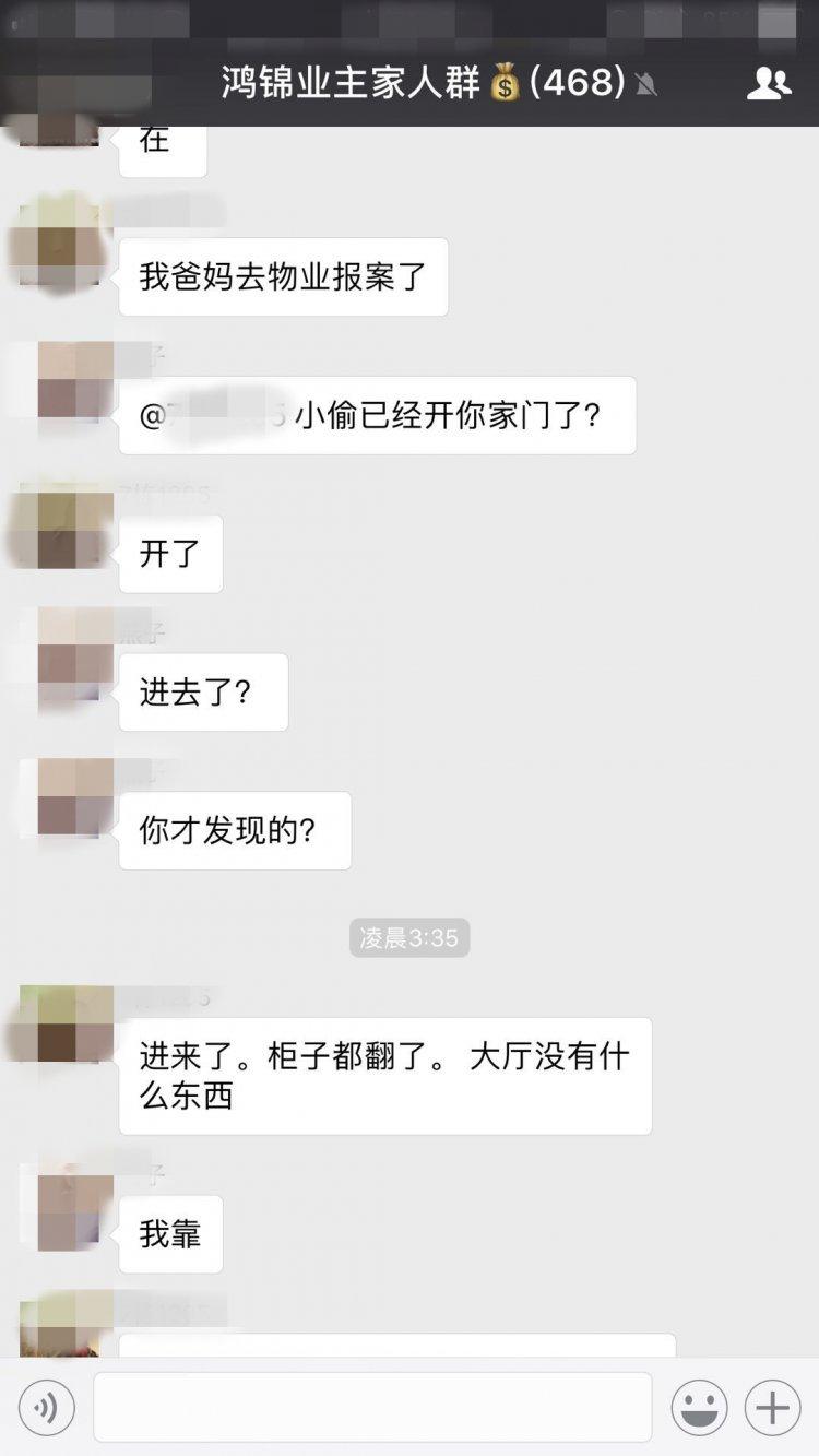 微信图片_20180506110302_副本.jpg