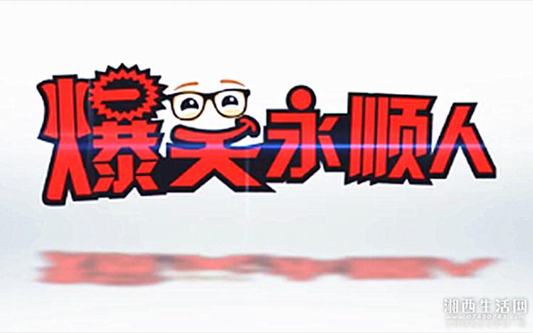微信图片_20180512120438_副本.png