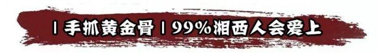 640 (7).jpg