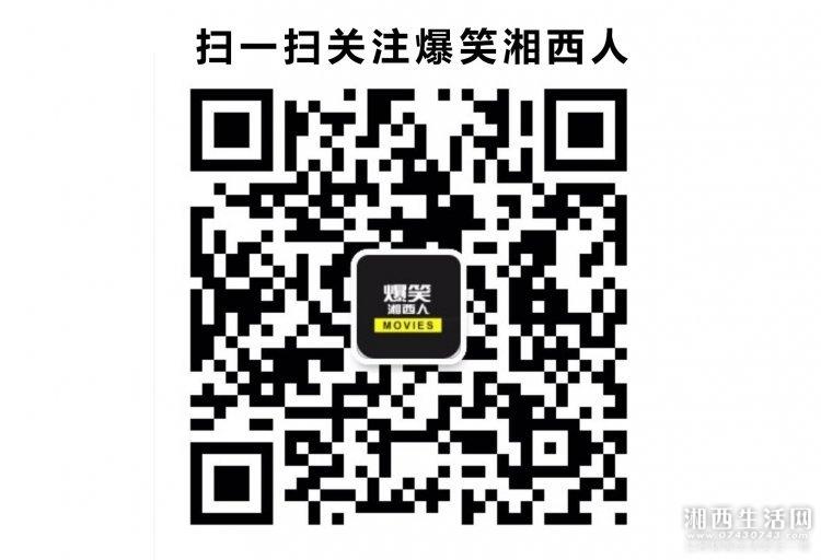 微信图片_20180518094200.jpg