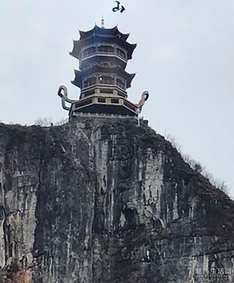 贵州凯里香炉山-第一八角亭((吉尼斯)
