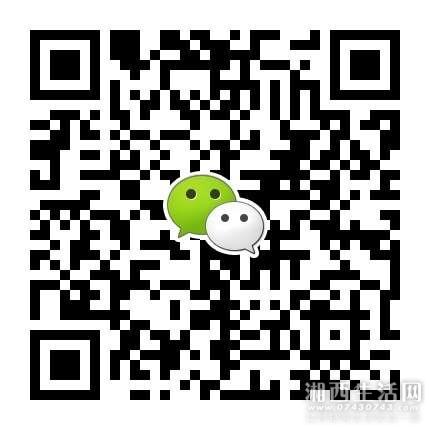 20180604_334674_1528120981438.jpg