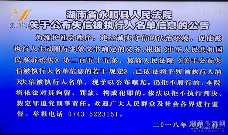 微信图片_20180611082408_副本.jpg