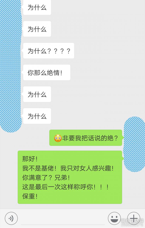 微信图片_20180613102830_副本.png