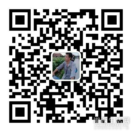 20180613_241915_1528862641461.jpg