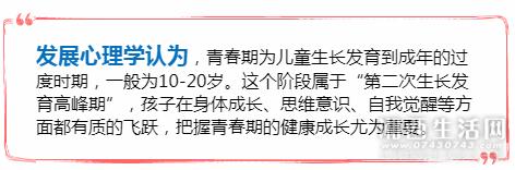 QQ截图20180620095038.png