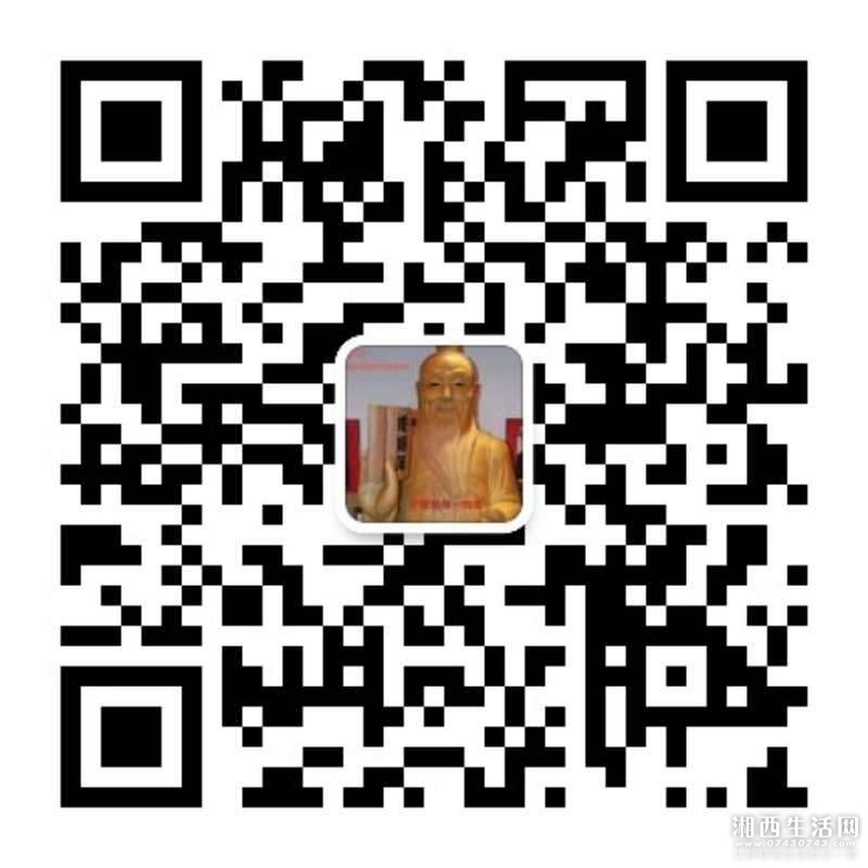 20180629_283303_1530249464296.jpg
