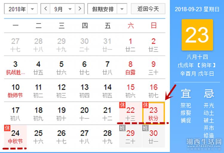 微信图片_20180704095839_副本.png
